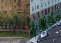 Для города разрабатывают два проекта благоустройства