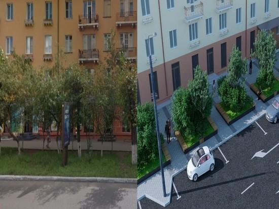 «Моторчик» должен работать»: Чите предлагают дизайн-код и платные парковки