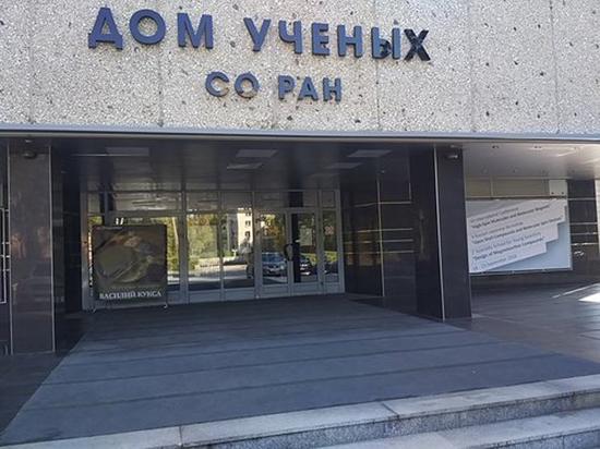 Новосибирская филармония частично приостановила продажу абонементов