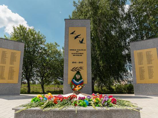 В деревне Ургун открыли монумент воинам-землякам