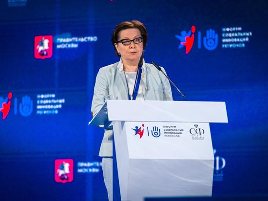 Опыт Югры всоциальной сфере представили навсероссийском форуме