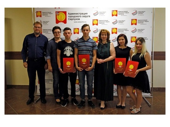 В Серпухове вручили ключи от благоустроенных квартир детям-сиротам