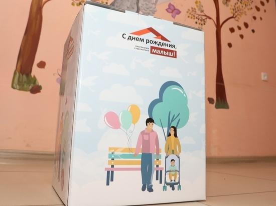 Подарки при рождении и льготы на ипотеку: помощь молодым семьям