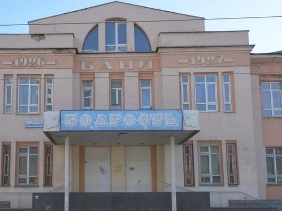 Прокуратура проверяет сделку по продаже уже снесенной екатеринбургской бани «Бодрость»
