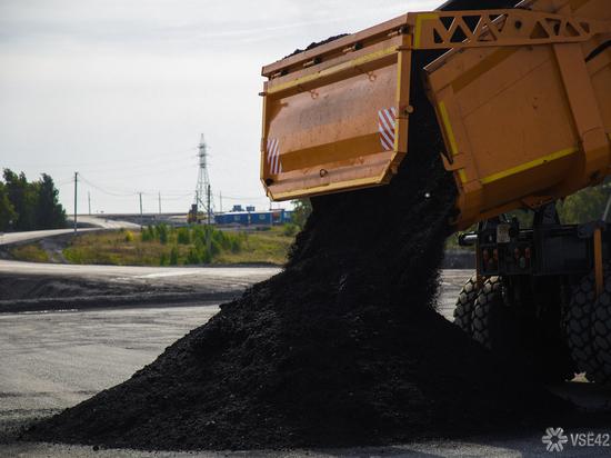 Прокопьевскую угольную компанию обанкротили