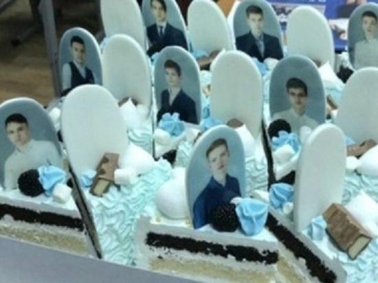 Российским выпускникам подарили торт в виде надгробий