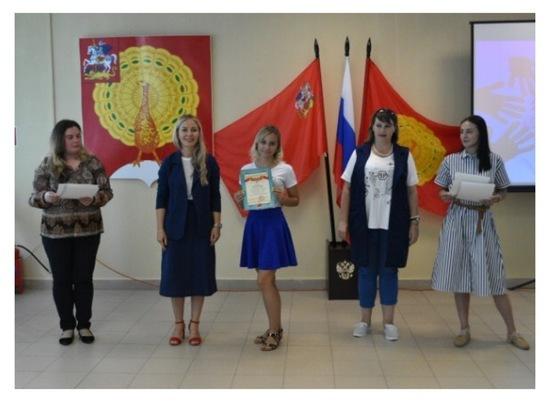В Серпухове подготовили 26 сертифицированных вожатых-аниматоров