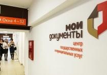 В Тверской области возросла эффективность МФЦ
