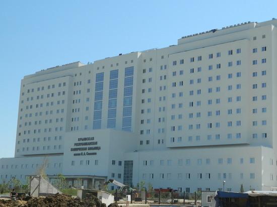 В крымской столице завершается создание многопрофильного медицинского центра