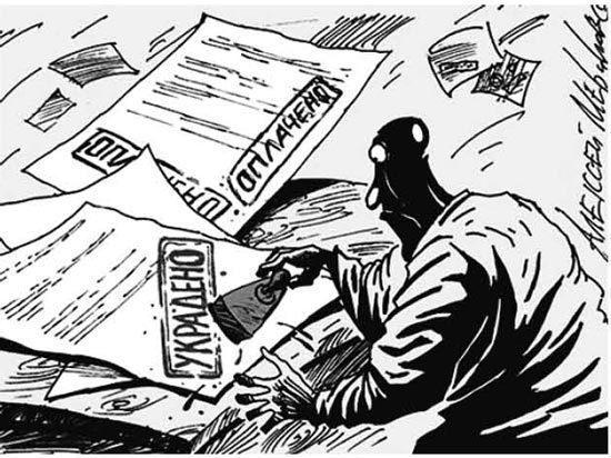 Кто претендует на миллионы, вложенные в «Росинбанк» государством