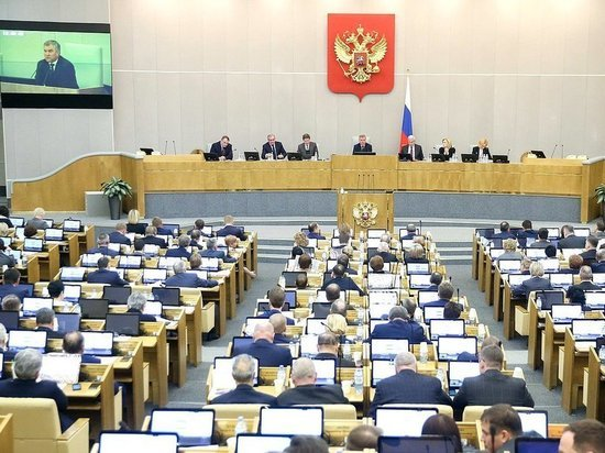 """Володин выдвинул ПАСЕ ультиматум, назвав возможные ограничения """"безумными"""""""