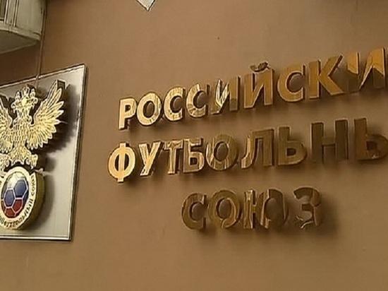 РФС меняет лимит на легионеров и число клубов в РПЛ: онлайн-трансляция
