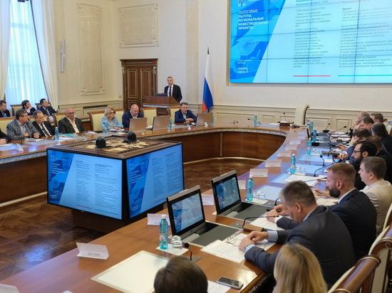 НСО остается в 20-ке российских лидеров по привлечению инвестиций