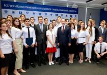 Гендиректор «Россети» наградили победителей Всероссийской олимпиады