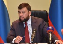 Глава ДНР Пушилин решил получить гражданство России