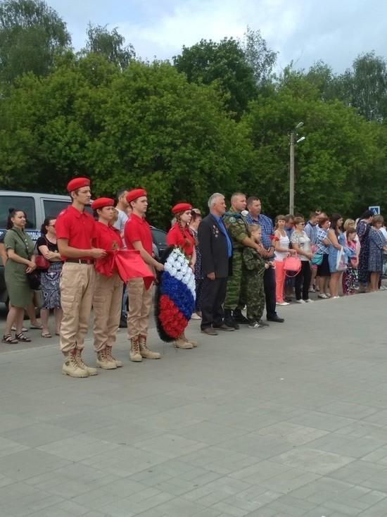 В Бежецке Тверской области прошел митинг в День памяти и скорби