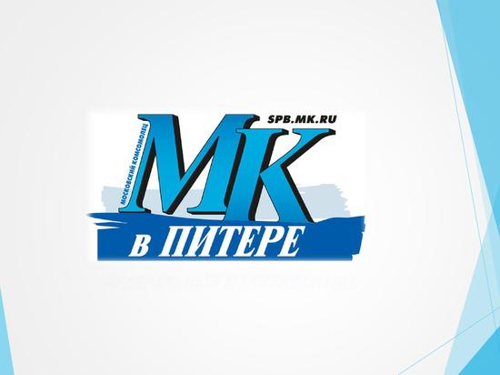 """Прайс """"МК в Питере"""" на размещение предвыборных агитационных материалов в 2019 году"""
