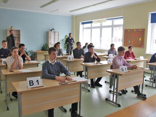 Три калининградских выпускника заработали 100 баллов по информатике
