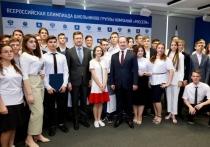 15 представителей регионов «Россети» победили во Всероссийской олимпиаде школьников