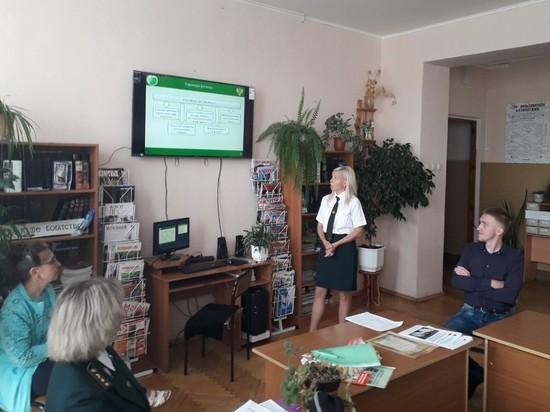 Специалисты ЦЗЛ Владимирской области приняли участие в конкурсе юных лесоводов