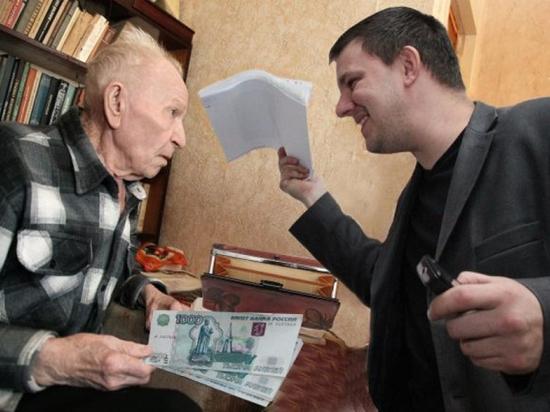 """""""Представление о потребностях пожилого человека устарело"""""""