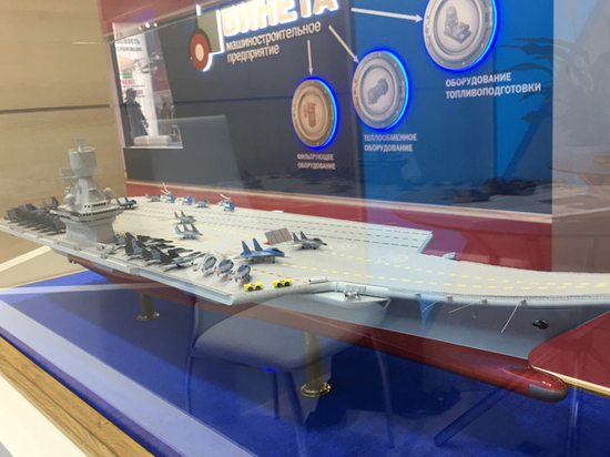 Авианосец-катамаран спроектирован в России
