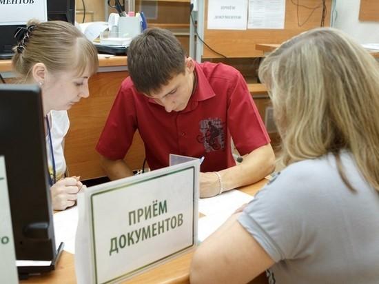Хабаровские вузы начали прием документов от абитуриентов