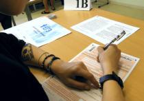 На Ямале 19 выпускников получили 100 баллов на ЕГЭ