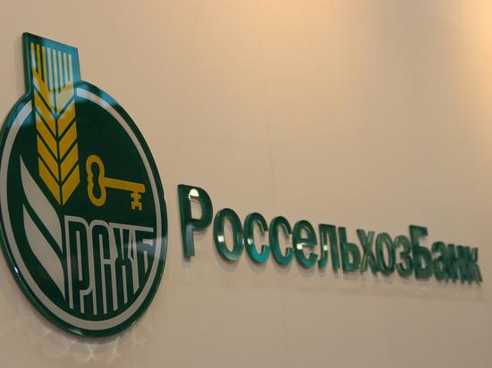 С начала 2019 года Алтайский филиал РСХБ реализовал свыше 1,3 тысяч монет из драгоценных металлов