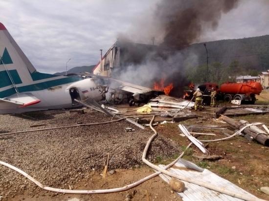 В Бурятии назвали имена погибших пилотов «АН-24»