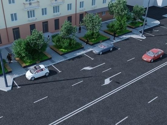 В Чите предлагают сделать платные парковки и изменить газоны