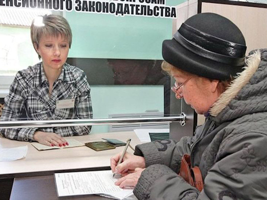 Пермское отделение ПФР: Уловки мошенников становятся разнообразнее