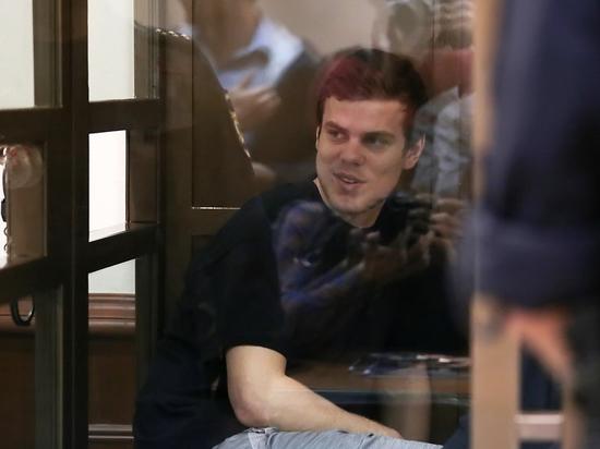 Адвокат Кокорина заявила о вымогательстве со стороны потерпевших