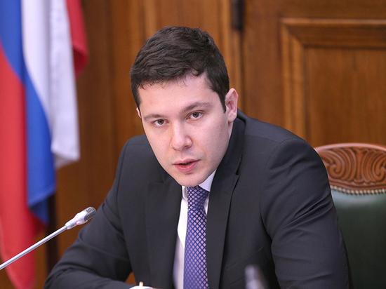 Антон Алиханов призвал граждан и бизнесменов «стучать» на взяточников
