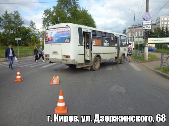 В Кирове маршрутный автобус сбил бабушку