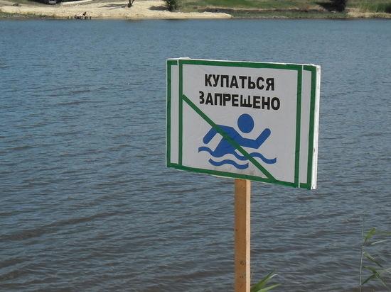 В Иркутске негде купаться: вода у ледокола опасна