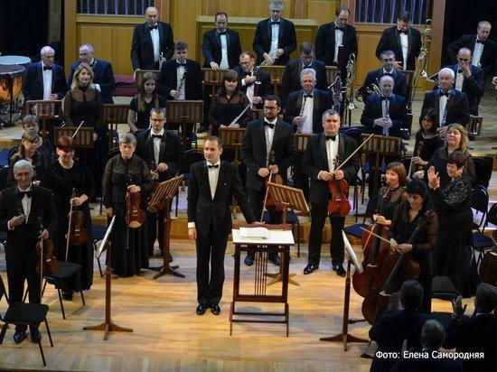 Кубанский симфонический оркестр выступит в сочинском Парке «Сириус»