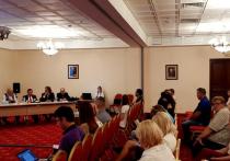 Форум состоялся в Бизнес-центре ТМК «ГРИНН»