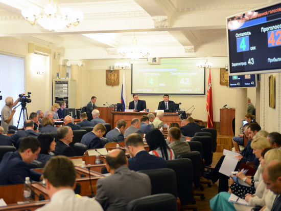 Смоленские депутаты утвердили отчет об исполнении бюджета за 2018 год
