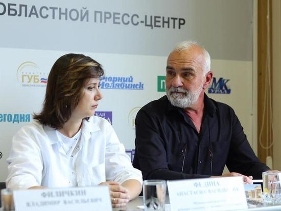 В Челябинске состоится концерт «С молитвой о Пальмире», посвященный Дню памяти и скорби