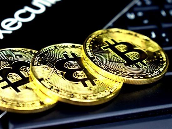 Экономисты предсказали будущее биткоина
