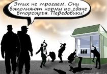 Премьер-министр Дмитрий Медведев поручил проработать вопрос обязательного приема ритейлерами пластиковых и стеклянных бутылок у населения