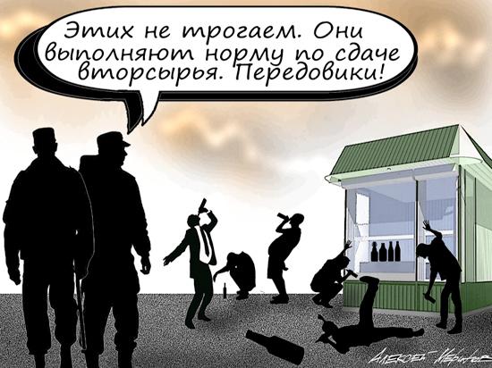 За раздельный сбор мусора россиян будут премировать