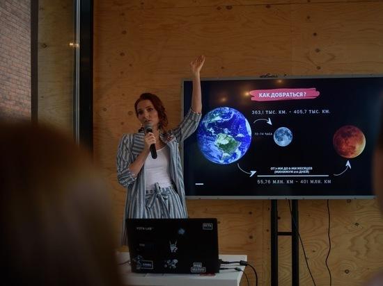 В Серпухове расскажут, как покорение космоса изменило мировую культуру