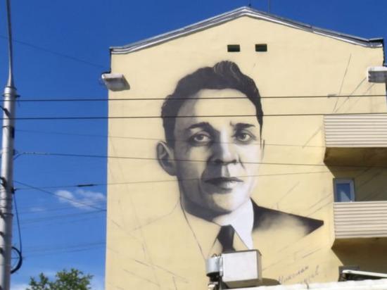 Портрет известного новокузнечанина появится на фасаде дома