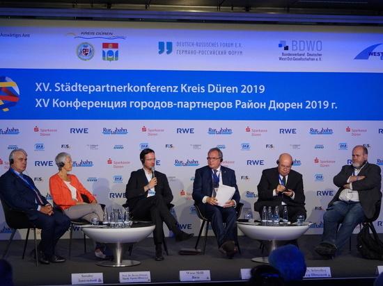 С 25 по 28 июня 2019 года в районе Дюрен проходила ХV Конференция городов-партнеров России и Германии