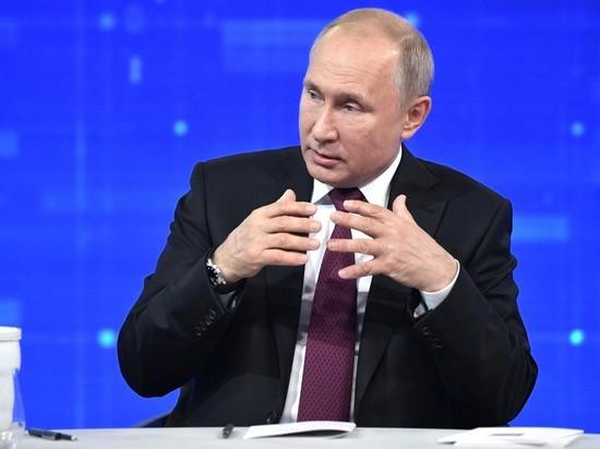 Путин прокомментировал выход США из ДРСМД