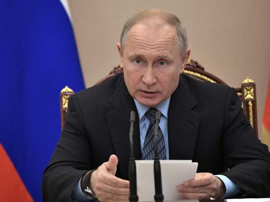 Путин объяснил, зачем России нужны золотовалютные резервы