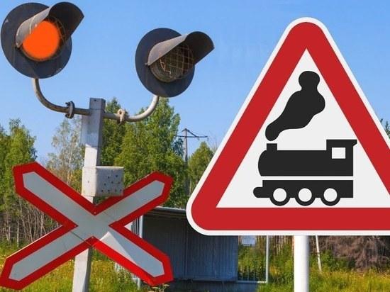 В Хабаровске ограничат движение по переезду на улице Тихоокеанская
