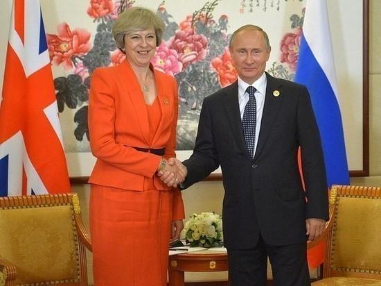 Мэй: Лондон открыт для улучшения отношений с Москвой